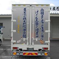 IMG_0384